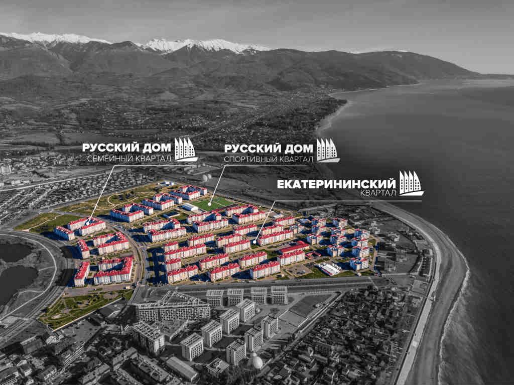 """Кварталы города-отеля """"Бархатные сезоны"""""""